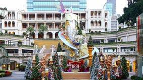 1881年圣诞节复杂装饰香港 库存图片