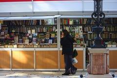 圣诞节市场在广场Nueva在塞维利亚03 库存照片