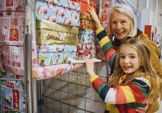 给圣诞节慈善捐赠 库存照片