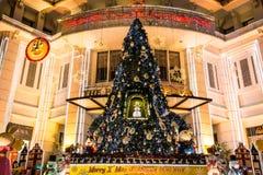 圣诞节我的投资组合结构树向量版本 免版税图库摄影
