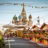 圣诞节村庄公平在红场在莫斯科,俄罗斯 免版税图库摄影