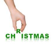 圣诞节现有量字 免版税库存照片