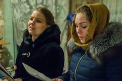 圣诞节的2016年1月8日颂歌在卡卢加州地区(中央俄罗斯) 免版税库存照片