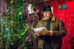 圣诞节的2016年1月8日颂歌在卡卢加州地区(中央俄罗斯) 图库摄影