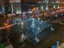 圣诞节米斯克,白俄罗斯 免版税库存照片