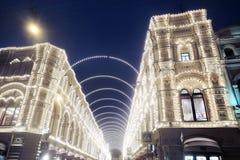 圣诞节装饰在莫斯科市 胶商城 免版税库存图片