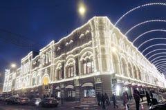 圣诞节装饰在莫斯科市 胶商城 库存图片