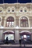 圣诞节装饰在莫斯科市 胶商城 免版税图库摄影