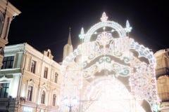 圣诞节装饰在莫斯科市 库存图片