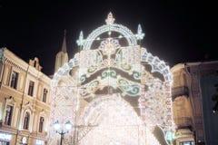 圣诞节装饰在莫斯科市 免版税库存图片