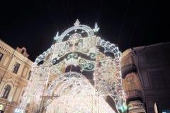 圣诞节装饰在莫斯科市 图库摄影