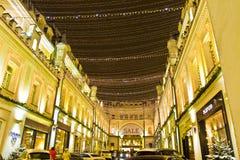 圣诞节装饰莫斯科 免版税图库摄影