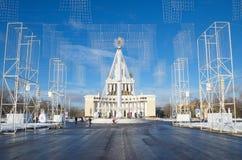 圣诞节装饰VDNKH中央胡同,莫斯科,俄罗斯 免版税库存照片