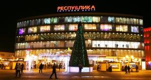圣诞节观点的购物中心共和国在下诺夫哥罗德 库存照片