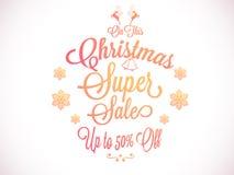 圣诞节超级销售海报,横幅设计 免版税库存图片