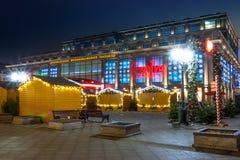 圣诞节销售在莫斯科。中央莫斯科商店在晚上 库存照片
