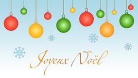 圣诞节问候用法语 免版税库存图片