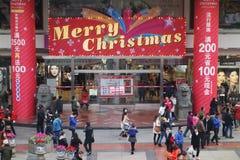 圣诞节购物在成都 免版税库存图片