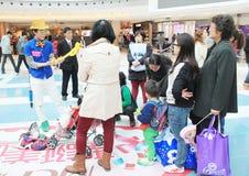 圣诞节carnvial事件在地铁城市广场 免版税库存图片
