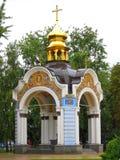 圣迈克尔的修道院教堂,基辅乌克兰 库存图片