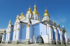 圣迈克尔的Golden Dome修道院在基辅 免版税库存图片