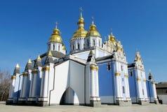圣迈克尔的Golden Dome大教堂在基辅 库存照片
