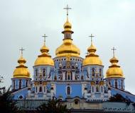 圣迈克尔金黄半球形的修道院 库存图片