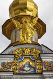 圣迈克尔金黄天使大教堂基辅乌克兰 库存照片