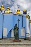圣迈克尔` s修道院在基辅 免版税图库摄影