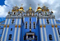 圣迈克尔` s金黄半球形的修道院, Kyiv,乌克兰 免版税库存图片