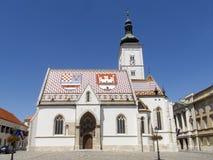 圣马克克罗地亚教会在萨格勒布 免版税图库摄影