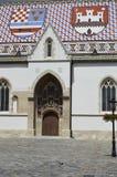 圣马克教会,萨格勒布7 库存图片