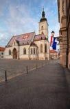 圣马克的教会。 萨格勒布 库存照片