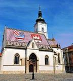 圣马克老教会在萨格勒布 免版税库存图片