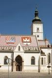 圣马克,萨格勒布教会。 克罗地亚 免版税库存照片