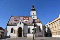 圣马克s教会在萨格勒布,克罗地亚 图库摄影