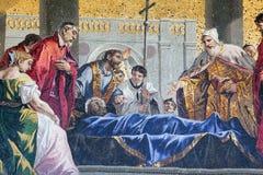 圣马科斯身体 库存图片