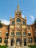 圣洁十字架和圣保罗,巴塞罗那,西班牙的医院 免版税库存照片