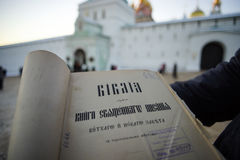 圣经和教会 图库摄影