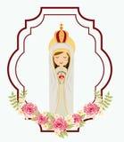圣洁玛丽 向量例证