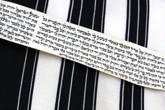 从圣经的圣洁文本在tfilin安置的纸卷 免版税图库摄影