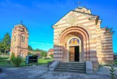 圣洁皇帝康斯坦丁和女皇-塞尔维亚教会  免版税库存照片