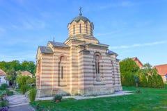 圣洁皇帝康斯坦丁和女皇-塞尔维亚教会  库存照片