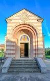 圣洁皇帝康斯坦丁和女皇-塞尔维亚教会  库存图片