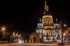 圣洁通告大教堂 哈尔科夫 乌克兰 冬天2014年 库存图片