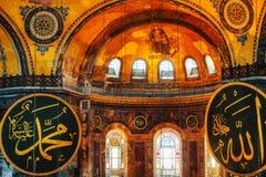 圣索非亚大教堂内部在伊斯坦布尔,土耳其 库存图片