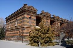 圣洁Etchmiadzin修道院, Catholicos,亚美尼亚罗马教皇住所  免版税库存照片