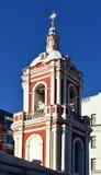 圣Clement的教会(1720)在莫斯科 库存照片