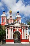圣Clement的教会(1720) 库存图片