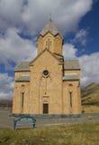 圣Gayane女修道院  图库摄影